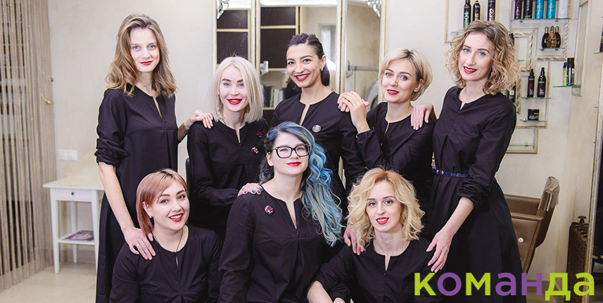 Самарские мастера салона красоты